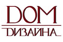 Логотип Дом дизайна (дизайн-студия интерьеров) - Справочник Щелково