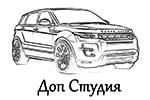 Доп Студия (центр защиты автомобиля от угона) Щелково