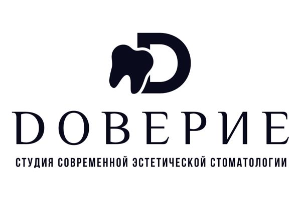 Доверие (студия современной эстетической стоматологии) Щелково