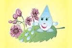 Детский сад № 32 «Росинка» общеразвивающего вида ЩМР МО Щелково