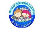 Детский сад № 58 «Жемчужина» ЩМР МО Щелково