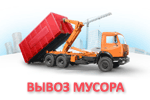 Логотип ЭконТ Щелково - Справочник Щелково