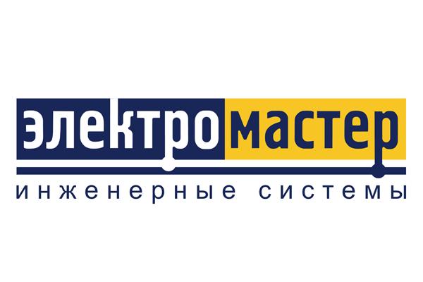 Щелково, Электромастер (магазин)