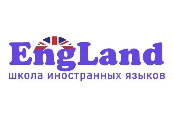 Логотип EngLand (языковая студия) Щелково - Справочник Щелково