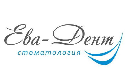 Ева-Дент (стоматология) Щелково