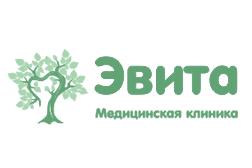 Логотип Эвита (медицинская клиника) - Справочник Щелково