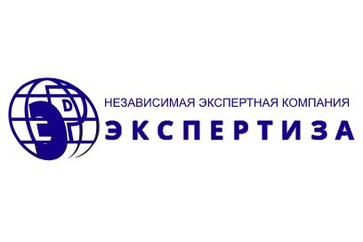 Щелково, Независимая экспертная компания «ЭКСПЕРТИЗА»