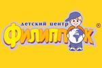 Логотип Филиппок (детский сад) Щелково - Справочник Щелково