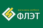 Логотип Флэт (мебельный салон) Щелково - Справочник Щелково