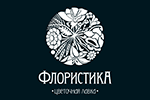 Флористика (цветочная лавка) Щелково