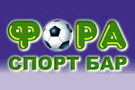 Логотип Фора (спортбар) - Справочник Щелково