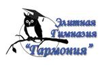 Щелково, Гармония (частная гимназия)