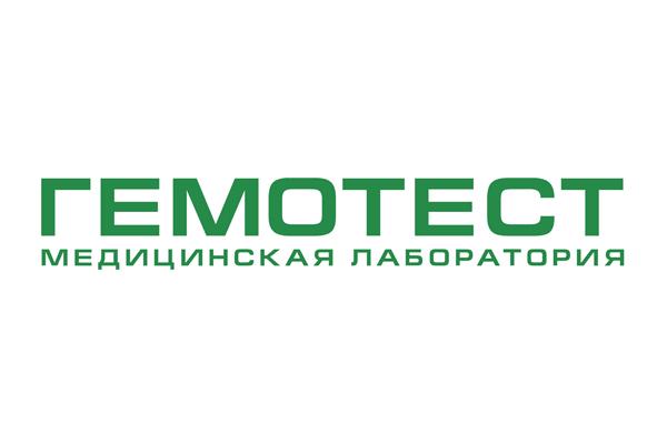 Логотип Гемотест (медицинская лаборатория наЧкаловской) Щелково - Справочник Щелково