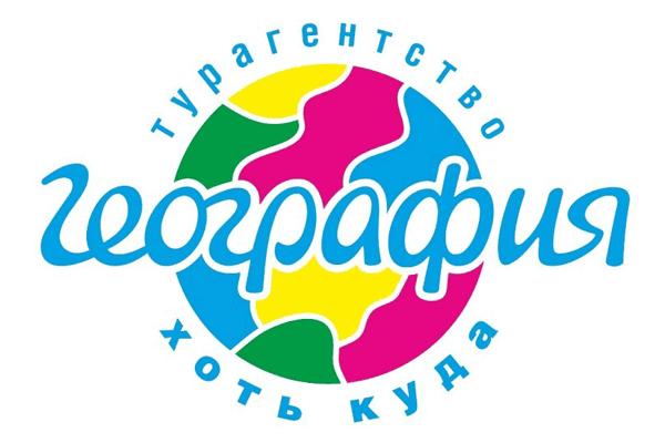 Логотип География (туристическое агентство) Щелково - Справочник Щелково