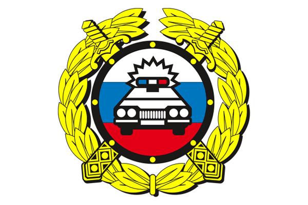 Щелково, ОГИБДД МУ МВД России «Щёлковское»