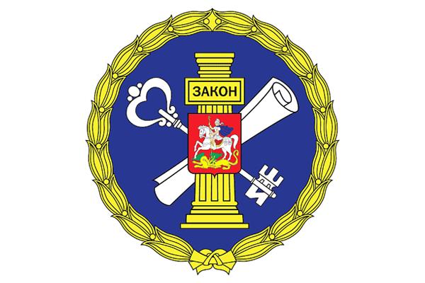 ГЖИ МО (ТО-23) Щелково