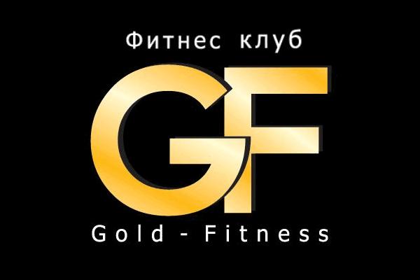 Щелково, Gold Fitness «Теннис» (фитнес-клуб)