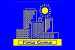 Логотип Город Солнца (агентство) Щелково - Справочник Щелково