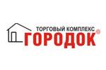 Щелково, Торговый комплекс «Городок» в Щелково