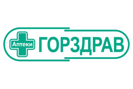 Логотип ГорЗдрав (аптека) Щелково - Справочник Щелково