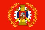 ГУ ГАТН МО (территориальный отдел № 9) Щелково