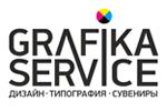 Щелково, Графика-Сервис