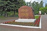 Логотип Гребенское кладбище Щелково - Справочник Щелково