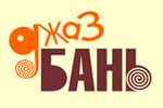 Логотип Джаз Бань - Справочник Щелково