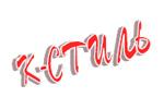 Логотип К-Стиль - Справочник Щелково
