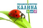 Логотип Рекламное агентство «КАЛИНА-stend» - Справочник Щелково