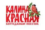 Калина Красная (коттеджный поселок) Щелково