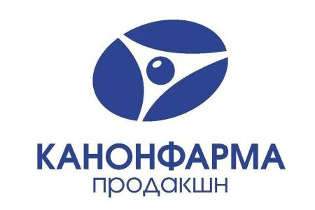 Канонфарма продакшн (производство) Щелково
