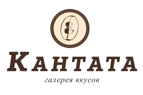Кантата (галерея вкусов) Щелково