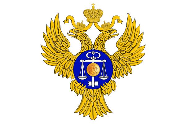 Щелково, УФК по МО (отделение по ЩМР)
