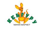 Логотип Кенгуру (магазин) Щелково - Справочник Щелково