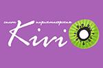 Логотип Киви (студия красоты) - Справочник Щелково
