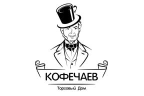 Щелково, Кофечаев (магазин)