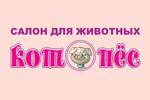 Логотип Котопёс (салон для животных) - Справочник Щелково
