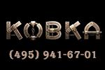 Логотип Заборы, ворота, калитки, решетки Щелково - Справочник Щелково