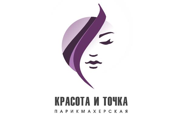 Щелково, Красота и точка в Щелково (парикмахерская)