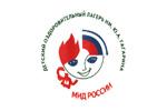 ДОЛ им. Ю. А. Гагарина МИД РФ Щелково