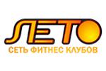 Щелково, Лето (фитнес-центр)