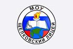 Щёлковский лицей Щелковского МР МО Щелково
