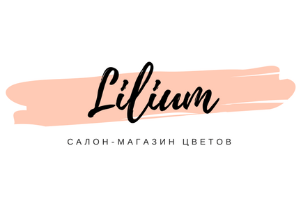 Лилия (салон-магазин) Щелково