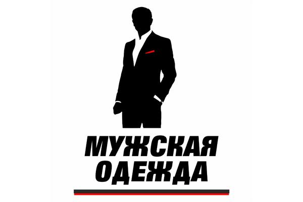 Щелково, Мужская одежда (магазин)