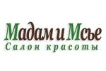 Логотип Мадам и Мсье (салон красоты) Щелково - Справочник Щелково