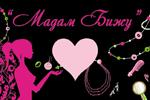 Логотип Мадам Бижу (магазин) Щелково - Справочник Щелково