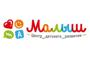 Щелково, Малыш (центр детского развития)