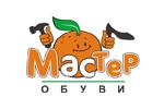 Логотип Мастер обуви (салон) Щелково - Справочник Щелково