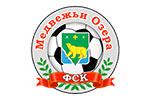 Щелково, ФСК «Медвежьи Озёра»